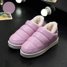 Outdoor 2019 winter new Womens Slippers multi-color pu leather waterproof warm thick cotton lover slippers shoes women Yasilaya