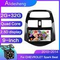 2.5D 2Din Android 8.1GO автомобильный dvd мультимедийный плеер GPS для CHEVROLET Spark Beat M300 2010 2011 2012-2014 навигация Радио BT WiFi