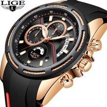 Relogio Masculino LIGE  Men Watches Brand Luxury Silicone Strap Waterproof Sport Quartz Chronograph Military Watch Men Gift+Box цена в Москве и Питере