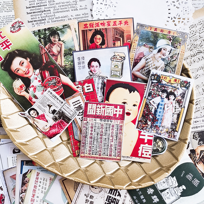 52Pcs/Pack Vintage Old Chinese Poster Papers DIY Craft Scrapbooking Album Junk Journal Happy Planner Decorative Paper