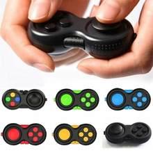 Joystick fidget almofada descompressão lidar com adulto crianças jogo educativo joystick brinquedo de descompressão de primeira classe das crianças