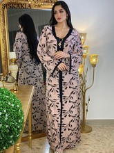 Robe Hijab pour femmes, vêtements à la mode pour Ramadan Eid Mubarak, vêtements ethniques musulmans, Jalabiya dubaï turquie maroc Kaftan arabe Oman