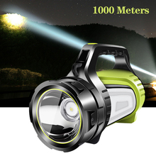 Super Bright 1000LM Handheld Portable USB Rechargeable Flashlight 10W Multi-function Outdoor Waterproof Torch Searchlight
