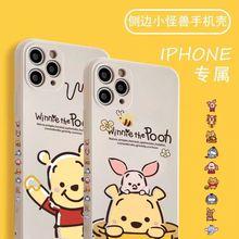 ディズニー2021ミッキーケースiphone 11 12プロxs最大iphone se 2020 6 6s 7 8プラスかわいい電話ケース360フルカバー
