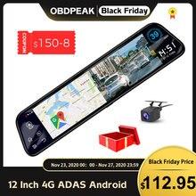 Nuovo 12 Pollici 4G ADAS Android Macchina Fotografica Dell'automobile DVR Streaming Specchietto retrovisore 1080P WiFi GPS Dash Cam cancelliere Speciale Video Recorder