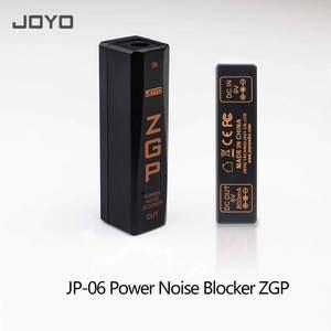 Image 3 - JP 06 電源ノイズブロッカー ZGP DC 9V ワイドレンジ電圧入力電源のために設計分離電源のハム