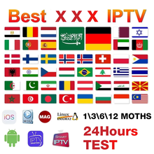 An-droid OTT-PLUS IP✔️TV S-mart TV M-3U FR Europe Stable✔️UK USA ITALY GERMANY SWEDEN PORTUGAL NETHERLANDS ARABIC XXX VIP PTV✔️