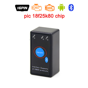 Image 4 - PIC1825K80 ELM327 USB V1.5 For Ford FTDI chip with switch HS/MS OBD 2 CAN  For Forscan car diagnostic Tool & elm 327 usb Version
