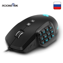 Rocketek USB RGB wired Gaming Mouse 24000 DPI 16 buttons laser programmable game mice backlight ergonomic for laptop PC computer