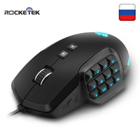 Rocketek USB RGB wired Gaming Mouse 24000 DPI 16 buttons laser programmable game mice backlight ergonomic for laptop computer