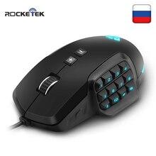 Rocketek souris laser Gaming filaire filaire avec USB RGB, 24000 DPI, 16 boutons, programmable, rétroéclairage, pour ordinateur portable et ordinateur