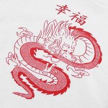 #Z30 Chinese Style Women T Shirt Character Dragon Print T-Shirt Women Casual  Streetwear White Tshirts Funny T Shirt For Lady