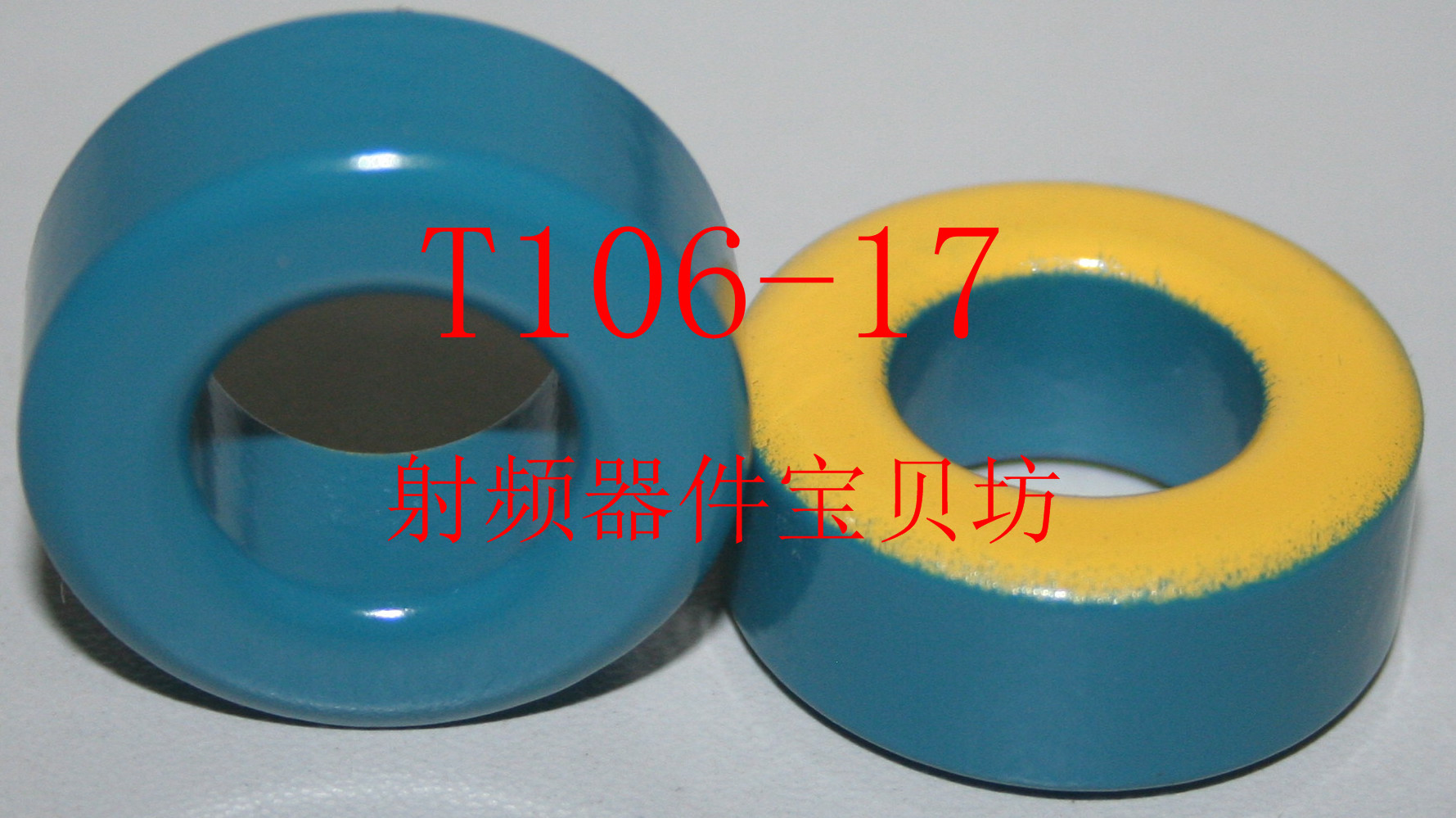 American RF Iron Powder Magnetic Core: T106-17