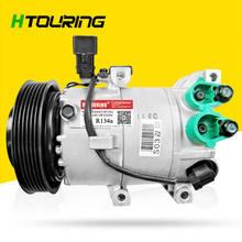 Vs12 Автомобильный Компрессор переменного тока a/c для hyundai