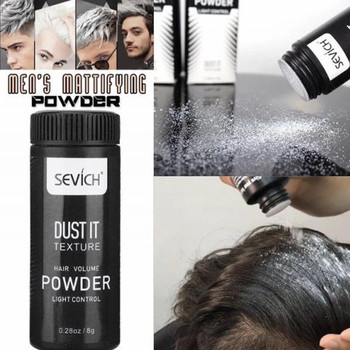 Hair Volumizing Mattifying Powder Fiber Hairspray Oil Remove Quick Hair Mattifying Powder freshing Men Women Volumizing Styling 1