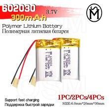 OSM 1or2or4 batteries polymères rechargeables, modèle 802025, longue durée de vie 350 mah, pour produits électroniques et produits numériques