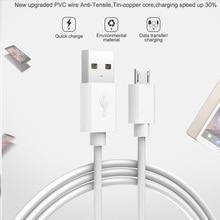 Телефонный кабель yaeatpe с Micro USB, зарядный кабель для Android, зарядный кабель с Micro USB для Xiaomi Redmi 5, 5Plus, 6, 6A, S2