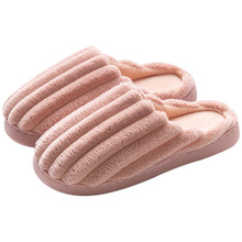 2020 winter slippers men and women cute warm house slippers flat slippers indoor slippers light women's shoes ladies slippers