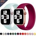 Ремешок силиконовый для Apple Watch 5 Band 40 мм 44 мм, эластичный силиконовый браслет для iWatch Series 4/5/6/SE, ремешок для соло Apple watch band 42 мм 38 мм