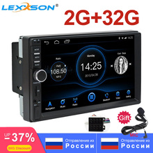 2GB+32G 2Din Android 8.1 Car Multimedia Player universal radio Stereo 7 1024x600 GPS Bluetooth Mirror Link OBD FM RDS Video Out dsp 4gb ram 32g rom 2din android 9 0 octa core car radio multimedia video player universal head unit gps mirror link 1080p obd 2