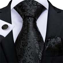 Подарочный мужской галстук черный однотонный Цветочный Шелковый