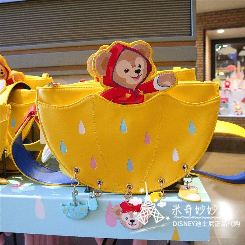 Original Shanghai Disney Purchasing Duffy Raincoat Messenger Bag Small Bag Shoulder Bag Cute Bag Cartoon Bag Gift