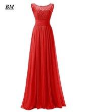 2019 Elegant Red A-line Lace Chiffon Prom Dresses Beaded Long Formal Evening Dress Party Gown Vestidos De Gala BM85 цена и фото