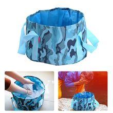 Outdoor Foldable Basin Travel Camping Washbasin Bucket Fishing Folding Basin Foot Sink Washing Basket SPA Foot Bath Bucket