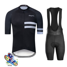 Raphaing Pro Team Cycling Jersey 2019 men Set Short Sleeve Breathable Maillot Ropa Ciclismo summer Clothing