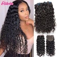 Alibele 髪マレーシアの水波バンドルと閉鎖 100 レミー人間の髪のバンドル閉鎖レミーの毛 3 バンドル閉鎖