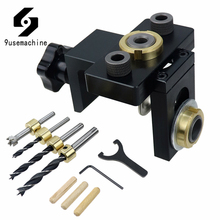 Wood Doweling Jig Pocket Hole Drilling Locator Jig Kit With 6/8/10mm Drill bit Vertical Drill Guide Hole Puncher Tools