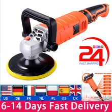 220V Adjustable Speed Car polishing machine Electric cars Polisher Waxing Machine Automobile Furniture pulidora para automovil