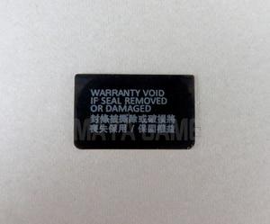Image 2 - Cho PS4 Slim Console Nhãn Dán Nhà Ở Chải Hình Lable Hải Cẩu Dành Cho Ps4 2000 Tay Cầm 50 Chiếc