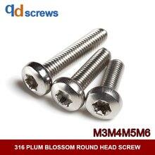 316 M3M4M5M6 plum blossom round six-lobe head stainless steel screw GB2672 ISO 14583