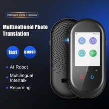 Portable AI Intelligent Translation Machine Real-Time Translator with Camera 106 Languages for Travel Business Negotiation negotiation theory for french german business