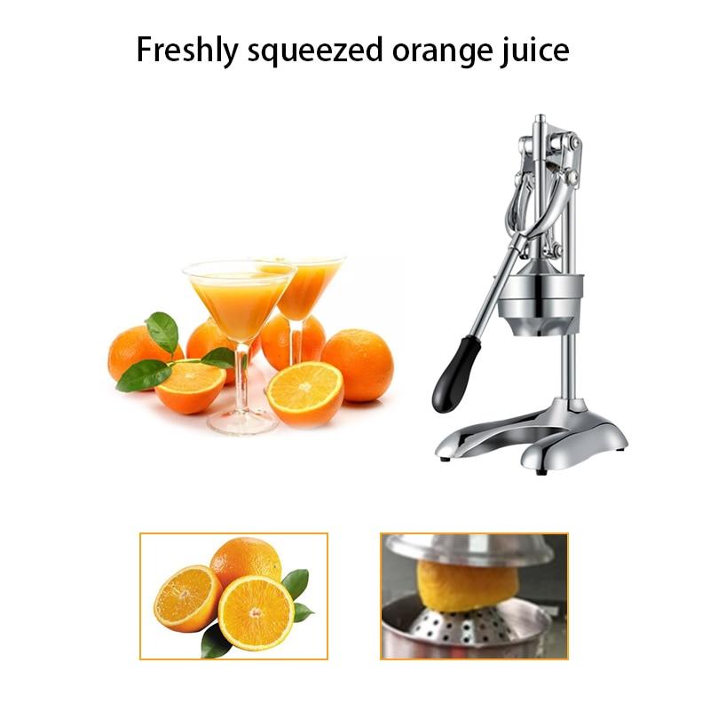 榨汁机-手压_11