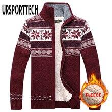 Cardigan Pull homme En Velours Chaud Sweatercoat Hiver Laine Cardigan Homme Décontracté Épaissir Chaud Polaire Pull De Noël pour Homme