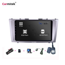 9 inch Android Camery DVD gps Navigation System Touch screen 2din For Toyota Camry vx 40 50 2006 2007 2008 2009 2010 2011(China)