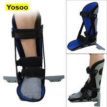 Enkelbrace Ondersteuning Foot Drop Spalk Guard Verstuiking Orthese Fracturen Ankle Braces Voor Ehbo Fasciitis Heel Pain(China)