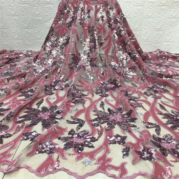 Fashion African Lace Fabric With velvet Sequins 2020 New French Nigerian Mesh Lace Fabric Very Soft Skin For Bridal Dress Sewing
