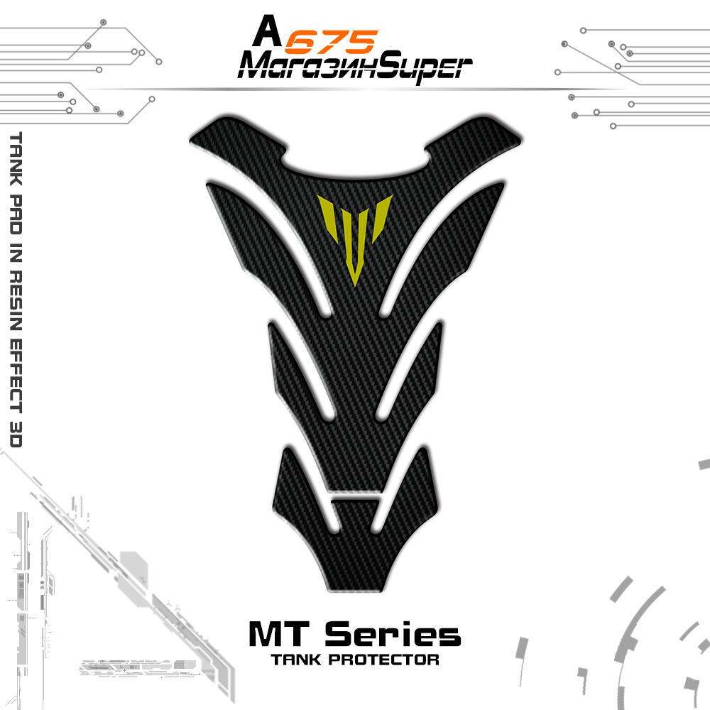 3Colour 3D Carbon Look Motorcycle Tank Pad Protector Decal Stickers Case for Yamaha MT01 MT03 MT09 MT10 MT-09 Tank Sticker(China)