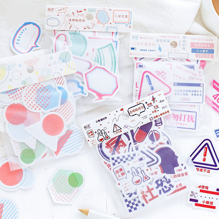 Mohamm Girl Series Creative Handbook Decoration Stickers Scrapbooking Stationery Planner Office Supplies Stationery