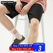 Metersbonwe мужские летние повседневные короткие штаны хлопковые Модные Винтажные шорты в уличном стиле камуфляжные цвета дышащие размера плюс