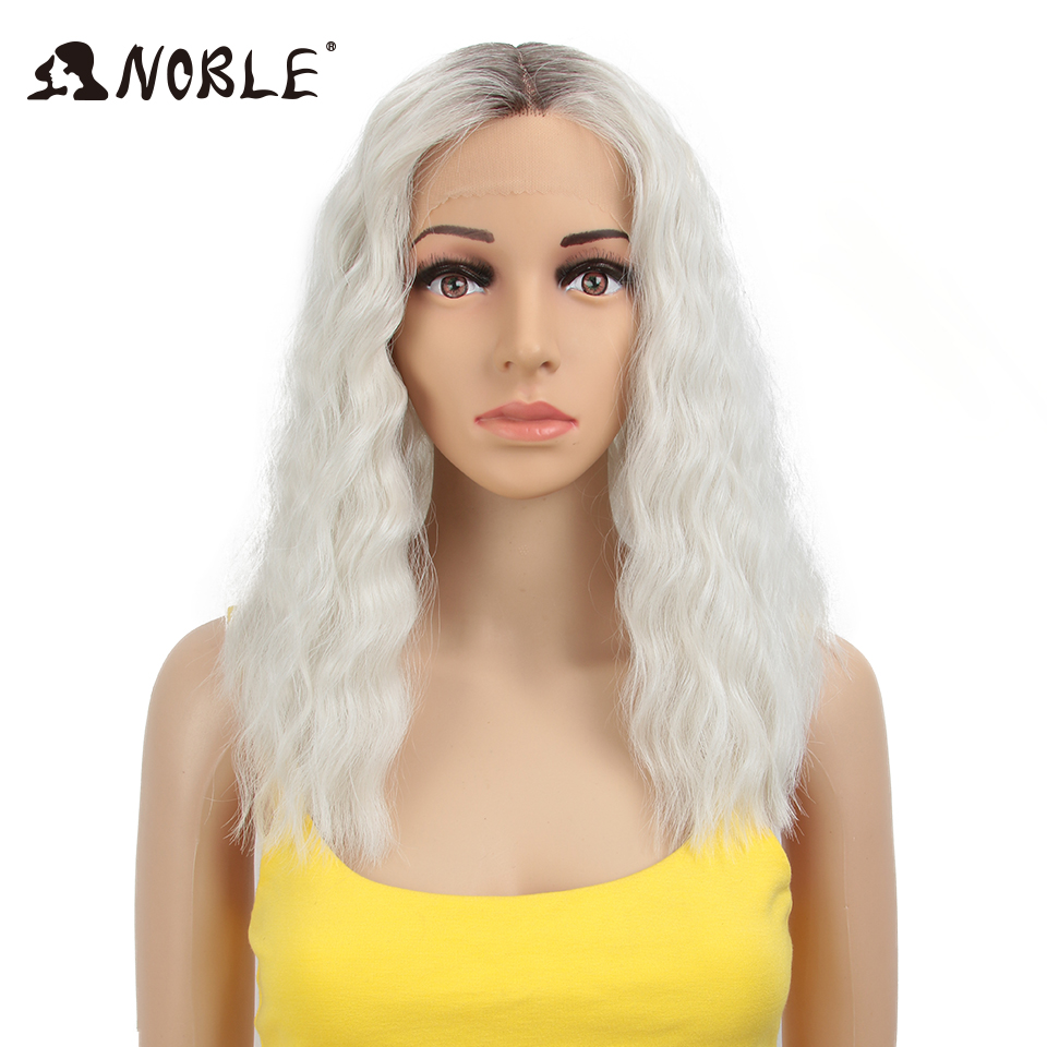 Noble Short Wig For Black Women Curly Synthetic Wig  Heat Resistant 14