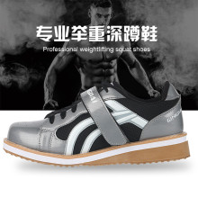 High Quality Professional Weight Lifting Shoes For Suqte Power Lifting Exercise Training Leather Non Slip Weightlifting Shoes