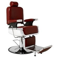 HZ8740 All Purpose Recline Hydraulic Barber Chair Heavy Duty Salon Spa Beauty Equipment Burgundy