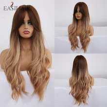 Easihairロングブラウンブロンドオンブル合成かつら女性のための前髪高密度波状ウィッグ耐熱