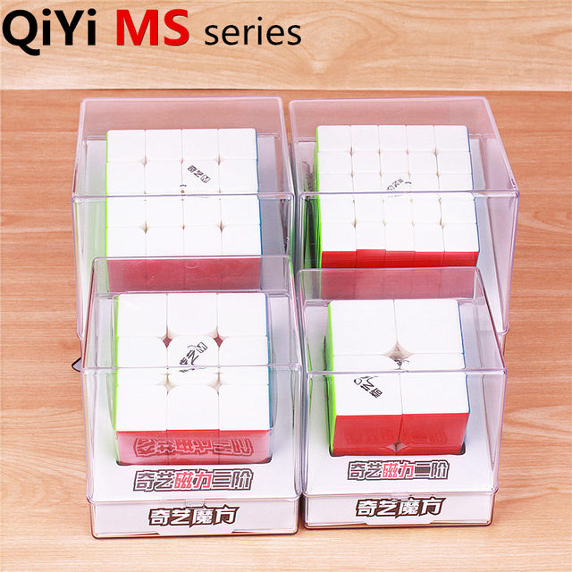 qiyi ms series 2x2x2 3x3x3 4x4x4 5x5x5 magnetic speed magic cube stickerless professional magnets 2x2 3x3 4x4 5x5 puzzle cubes 6