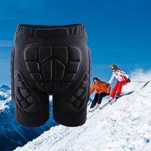 Лыжные шорты для скейтбординга оверленд гоночный доспех колодки ноги кататься на скейтборде бедра мягкие Защитные шорты бедра