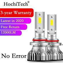 цена на H4 LED H7 H11 H8 HB4 H1 H3 9005 HB3 9006 HB4 9012 H9 Car Headlight Bulbs 75W 12000LM Car Accessories 6000K White Led Fog Light